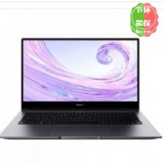 华为(HUAWEI) MateBook B5-420(i5-10210U/8G/512G/集显/无光驱/14英寸)笔记本电脑